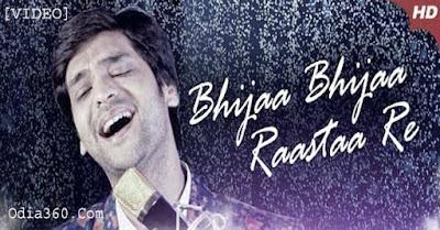 Bhija Bhija Rasta Re Odia Romantic song by Swayam Pravash Padhi