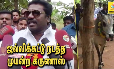 Comedy Actor & MLA Karunas fighting with Police for Jallikattu