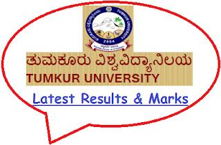 Tumkur University Result May/June 2020