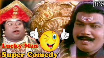 Super Funny | Lucky Man Tamil Movie | Comedy Video | Goundamani | Senthil