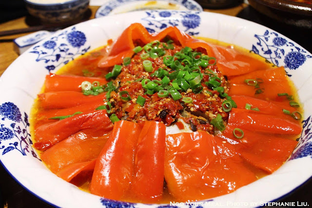 Braised Fish Head with Pickled Chili at Szechuan Mountain House