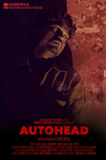 Movie Autohead (2016)