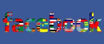 Πως θα γράψετε εύκολα σε πολλές γλώσσες στο Facebook