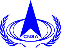http://www.cnsa.gov.cn/n6443408/index.html