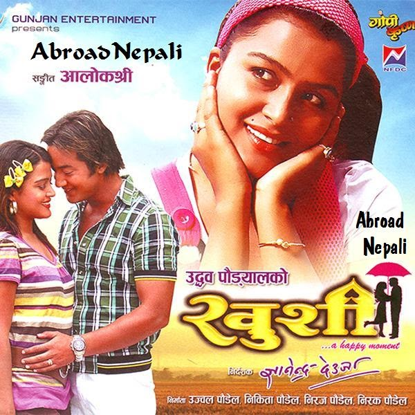 Latest Nepali Song Download On 320kbs: [Nepali Movie] Khushi (2010)