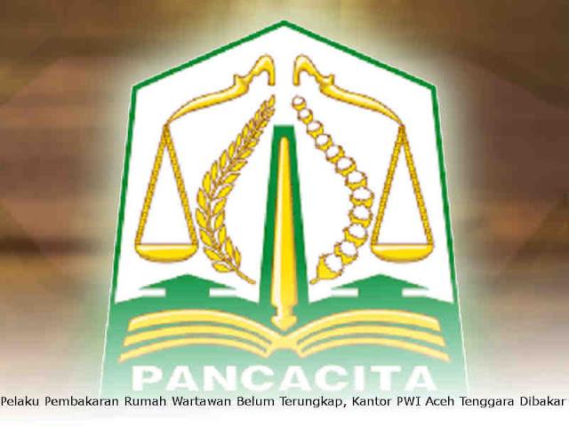 Pelaku Pembakaran Rumah Wartawan Belum Terungkap, Kantor PWI Aceh Tenggara Dibakar