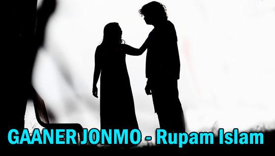 Gaaner Jonmo Lyrics - Rupam Islam