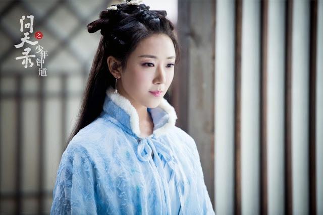 Wen Tian Lu: Young Zhong Kui Jian Ren Zi