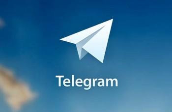 إنشاء قناة تلغرام