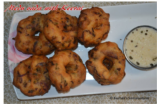 MEDU VADA USING KEERAI(AMARANTH LEAVES) SOUTH INDIAN POPULAR KEERAI VADA RECIPE