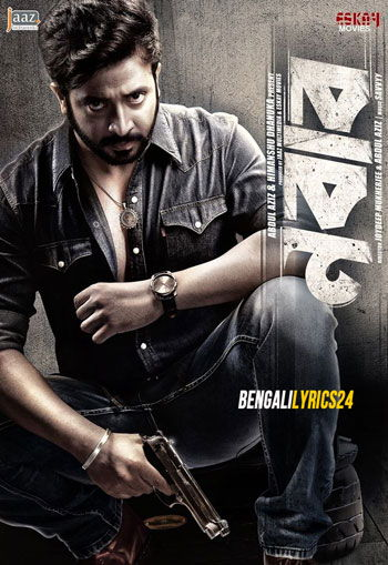 NABAB, 2017, Movie,  Shakib Khan, Subhashree, MP3 Songs, Wikipedia
