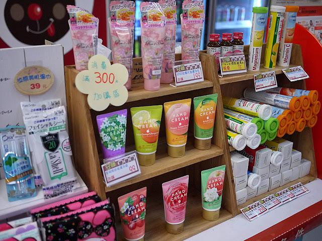 P1290290 - 【熱血採訪】台中日本零食購物│逢甲安藤藥妝生活百貨讓你不用去日本也能買日貨貨(已結束營業