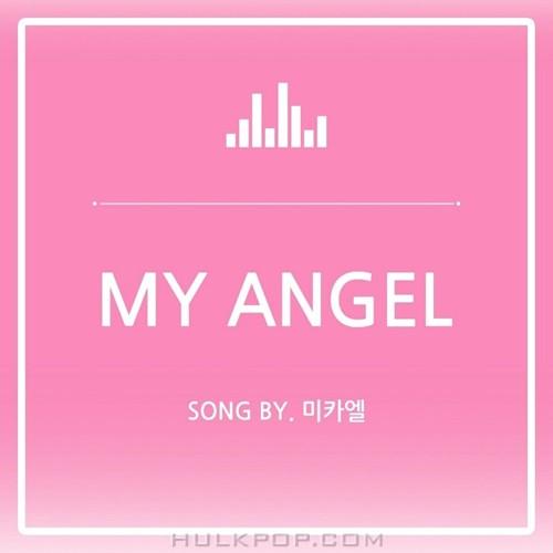 Michael – MY ANGEL – Single