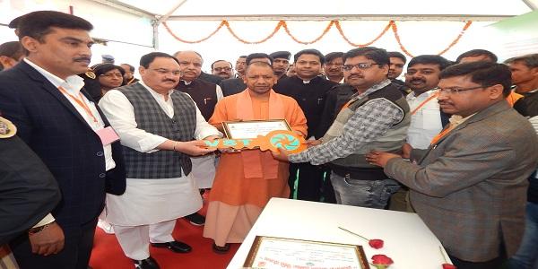 Medical-college-sahit-322-crore-ki-128-pariyojanao-ka-mukhyamantri-ne-kiya-shilanyaas-aur-lokarpan
