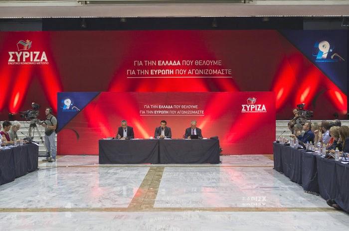 Τσίπρας στη ΔΕΘ «Δυναμική θριάμβου-Εκπλήξεις στην κυβέρνηση μας»