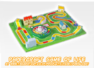 essay on the game of life The main signifiers include life is beautiful, winking marching and making up the tank game this signifies that life is beautiful in joshua's eyes, and that he is saved from the real truth of the holocaust.