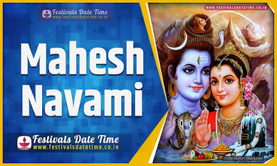 2021 Mahesh Navami Pooja Date and Time, 2021 Mahesh Navami Festival Schedule and Calendar