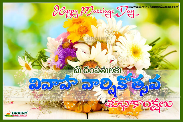 Happy marriage anniversary whatsapp images wishes quotes