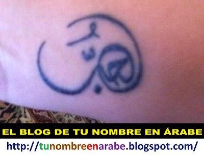 Tatuaje de la palabra Amor en letras arabes