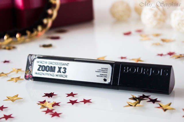 Bourjois Adjustable Volume mascara