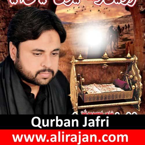 Qurban Jafri ~ Nohay 2018-19