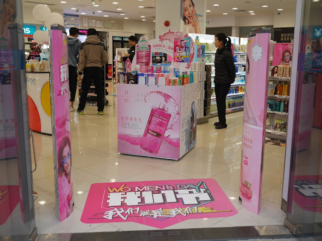 Watsons Women's Day promotion