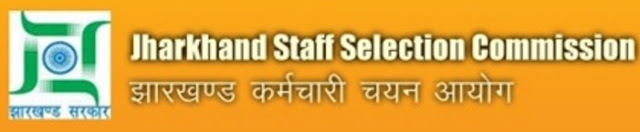 JSSC TGT Teacher recruitment 2017