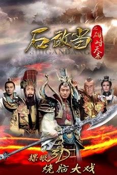 Xem Phim Thạch Thiên Liệt Truyện