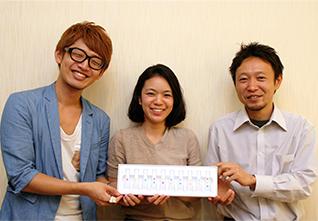 اختراع ياباني يغير طريقة تعليم الألوان للأطفال (صور)