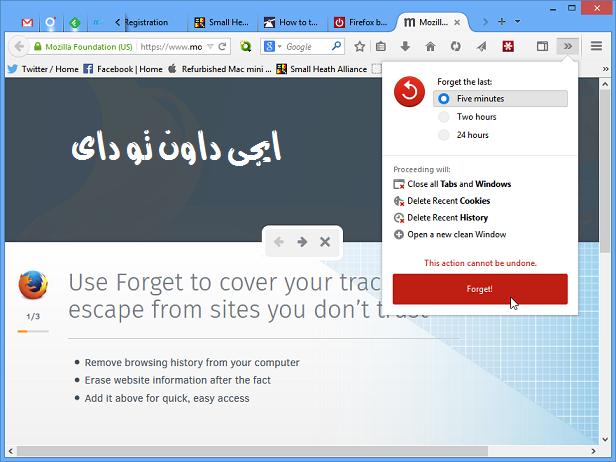 تحميل برنامج فايرفوكس 2015 عربى حماية اكثر وسرعة مضاعفة Firefox for Pc