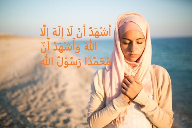 Hanya Bisa Diterima Akal Orang Beriman, Ini Arti Mendalam Syahadat,