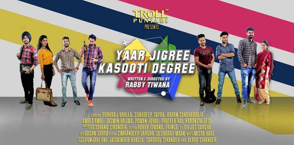 Yaar Jigree Kasooti Degree - Sharry Maan | New Song Lyrics