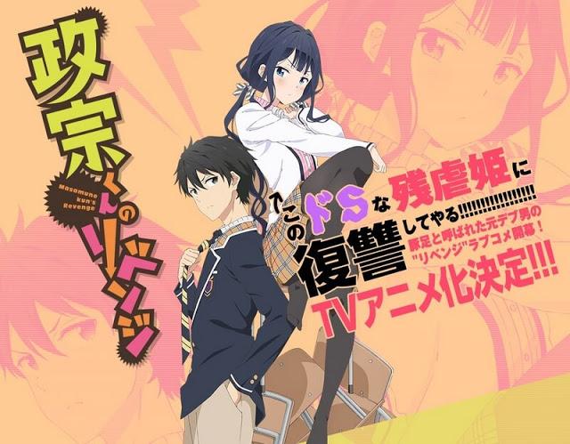 Opening Masume-kun no revenge