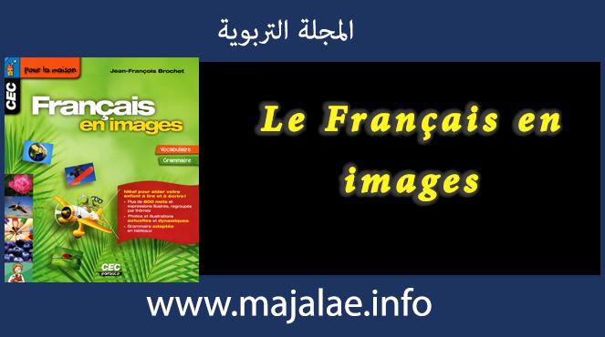 Le Français en images  pdf