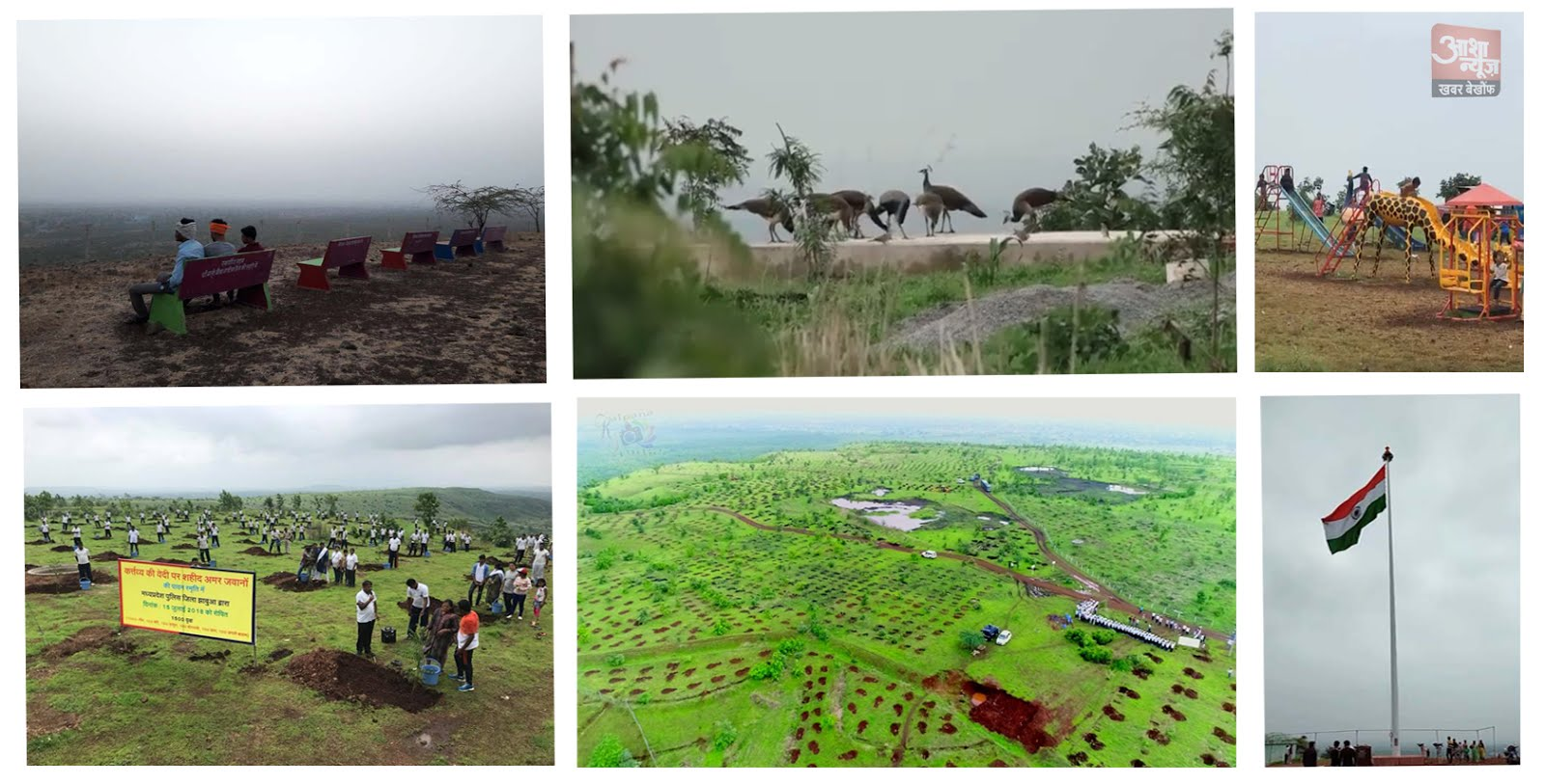 हाथीपावा झाबुआ -haathipawa-jhabua-shivganga-halma-शिवगंगा-हलमा-100-feet-tiranga-in-jhabua-haathi pawa
