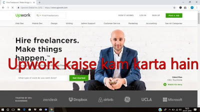 freelancing kya hai or isse online paise kaise kamaye
