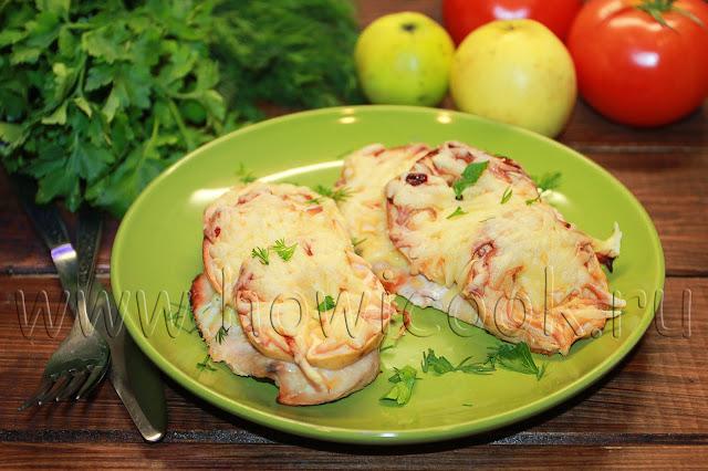 рецепт куриного филе, запеченного с яблоками и сыром