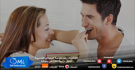 فياجرا طبيعية :أهم الأطعمة الغنية بالفيتامينات والمعادن التي تساعد علي إفراز الهرمونات الجنسية وتنشيط الدورة الدموية في الجسم