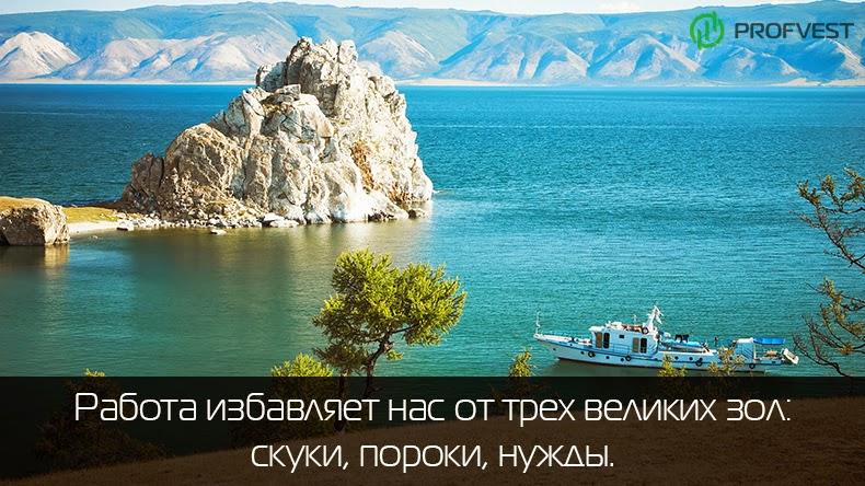 Отчет за 03.11.14 - 09.11.14