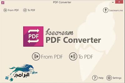 program Icecream PDF Converter