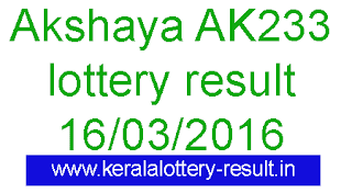 Kerala Lottery Result, Akshaya Lottery result, Kerala Akshaya AK 233 Lottery result, Kerala lotteries Akshaya result, Kerala akshayaAK-233 lottery result, Akshay AK-223 lottery result check, Kerala akshaya AK233 lottery result, Akshaya Lottery result 16-3-2016, Kerala lottery result, Akshaya Lottery result, Akshay AK-233 lottery result, Todays Akshaya Ak233 Lottery result, Kerala lotteries Akshaya AK 233 result