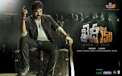 khaidi no 150 wallpapers-thumbnail-4