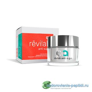 Revilab Anti-A.G.E. с дегликирующим и антиоксидантным эффектом