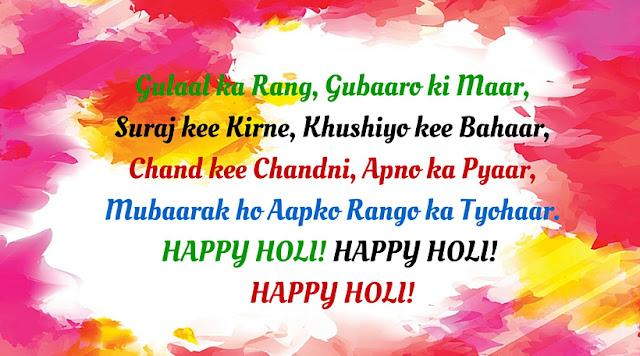 Best Holi Image 2017