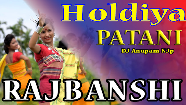 Holdiya Patani Pindhiya (Dance Mix) DJ Anupam NJp