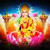 धन कमाने का आसन तरीका करे लक्ष्मी की पूजा /dhan kamane ka asan tarika kare laxmi ki puja