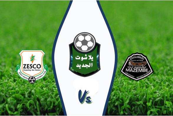 نتيجة مباراة مازيمبي وزيسكو يونايتد اليوم السبت 1-01-2020 دوري أبطال أفريقيا