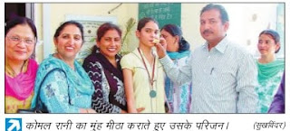 Punjab Board Class 12 Toppers 2016 Photos