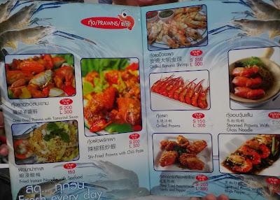 pengalaman makanan di T K Chinatown Bangkok