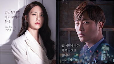 Sinopsis Drama Korea Night Light